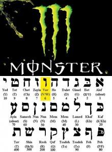 21a-monster-666-220x300